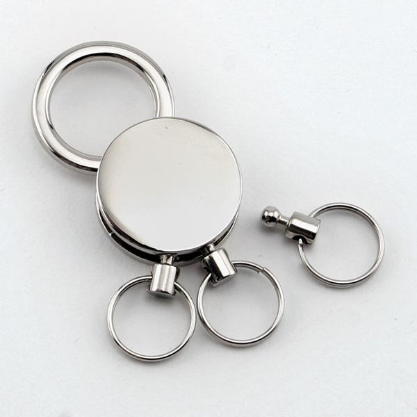Valet Pull-apart/pull-n-twist Metal Keychain
