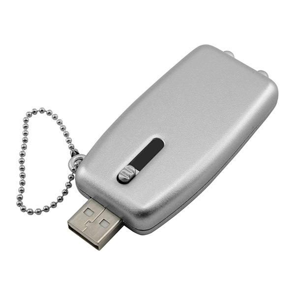 USB Keychain Light